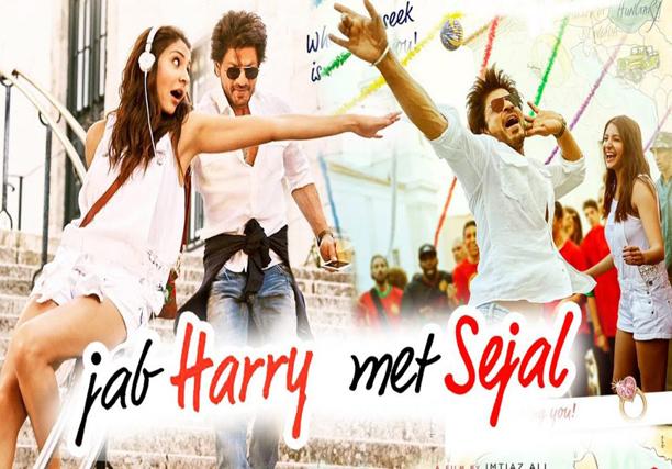 Jab Harry Met Sejal | Bollywood Movie Review