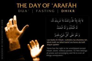 arafah (1)