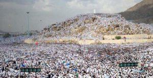 arafah 2