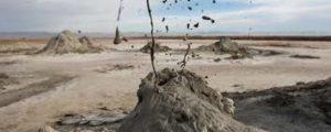 mud v 2