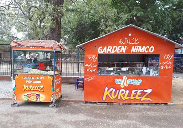 Karachi Zoo (26)
