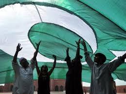 Pakistan-Day-Flag