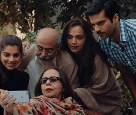 Pakistani Movie Cake 2017 Review