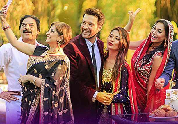 Na Band Na Barati - The Best Eid Release - Pakistani Movie Review
