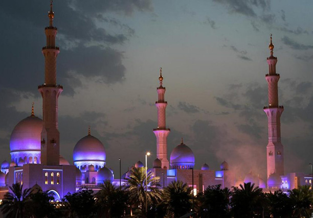 Top 5 Eid Tipss!