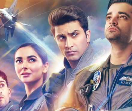 Parwaz hai Junoon | Pakistani Lollywood Movie Review