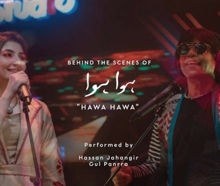 Hawa Hawa Remix Pakistani Song Review | Lollywood